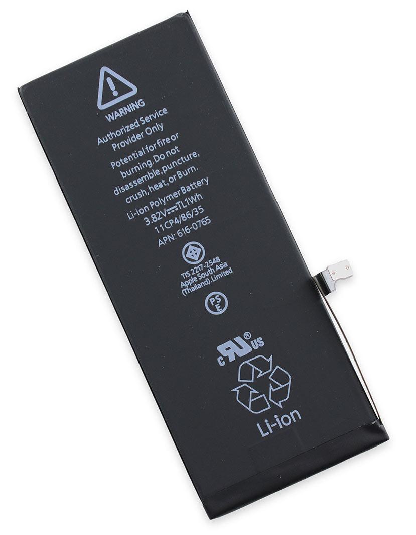iPhone 6 baterija